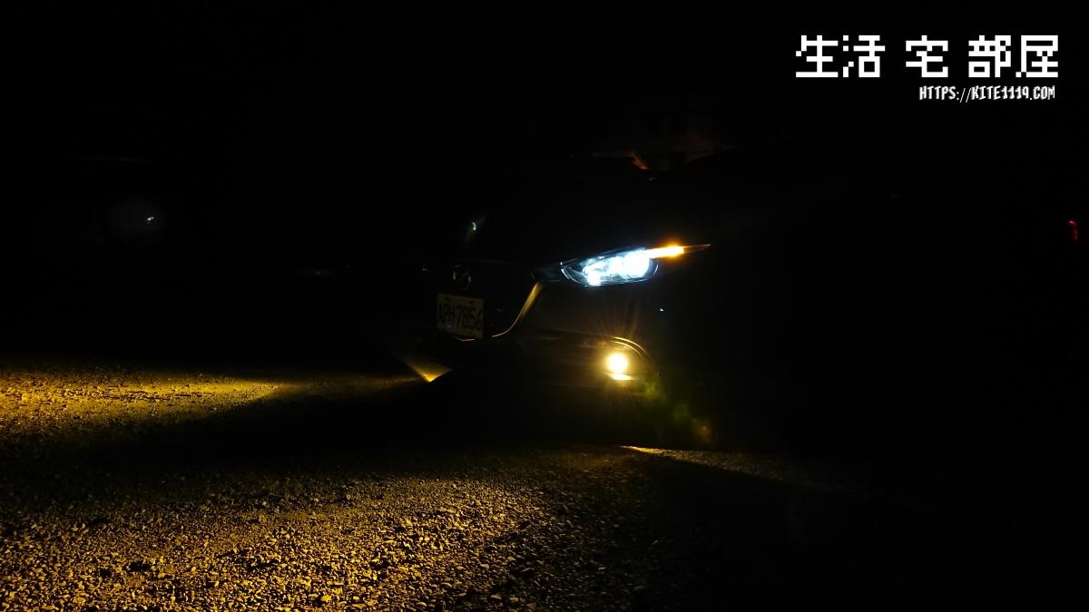 「四輪保養」17年New Mazda3 豪華版霧燈加裝紀錄