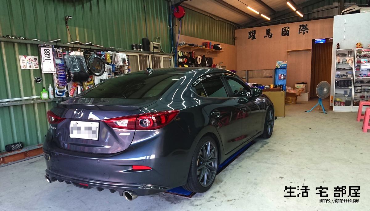 「四輪保養」New Mazda 3 豪華版定速功能加裝