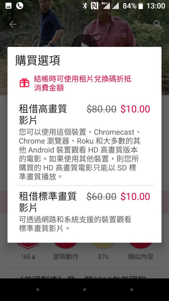 Screenshot_20171221-130040