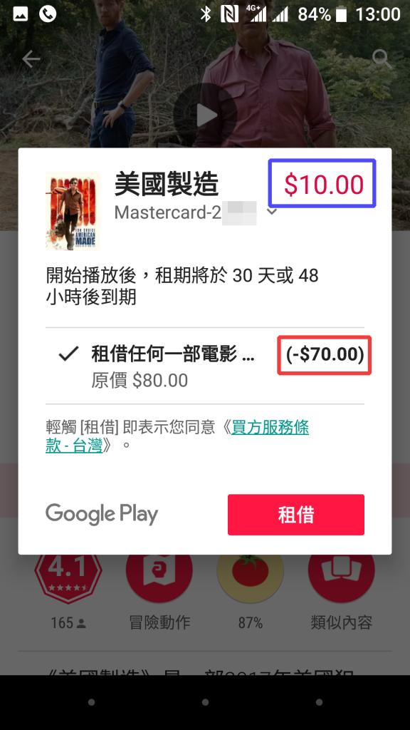 Screenshot_20171221-130058
