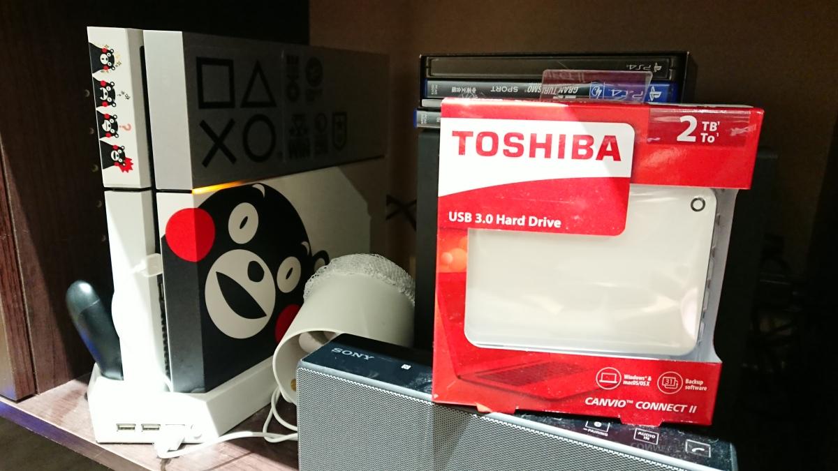 「開箱評測」PS4擴充硬碟 難?不難。
