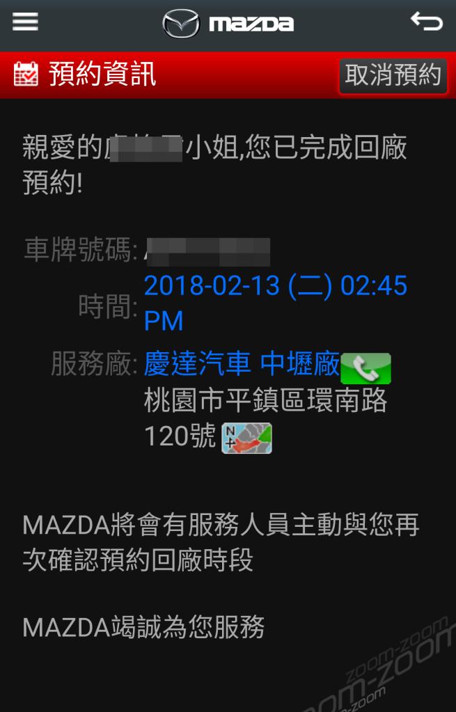Screenshot_20180208-192011