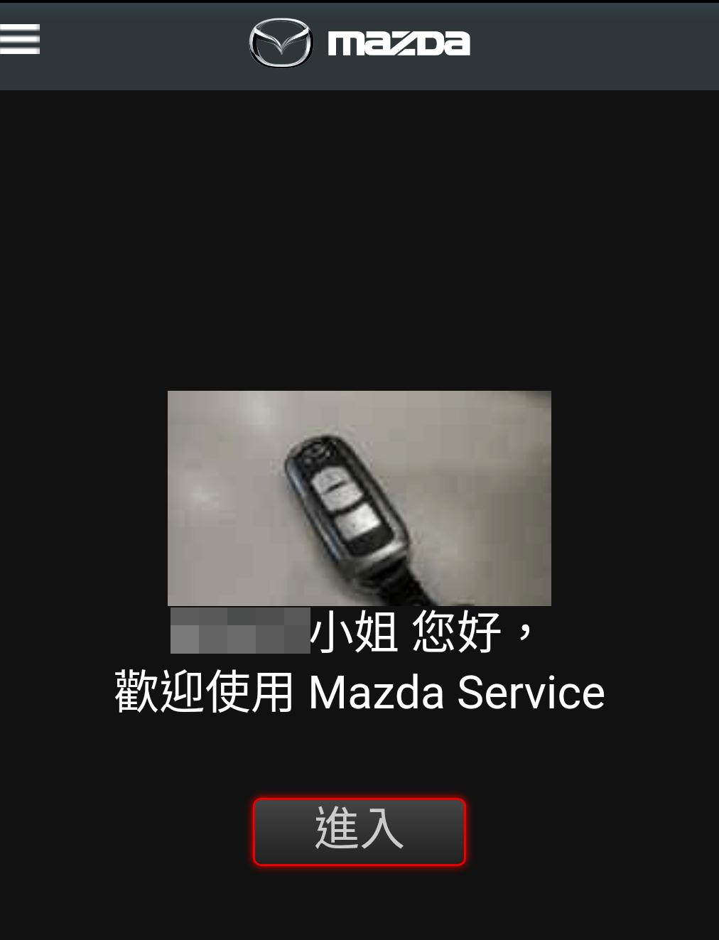 Screenshot_20180212-145100