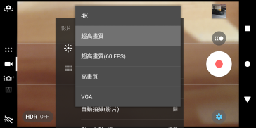 Screenshot_20180322-171815