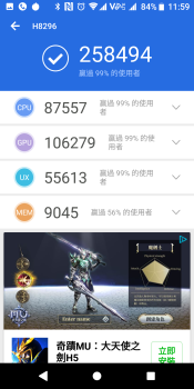 Screenshot_20180323-115956