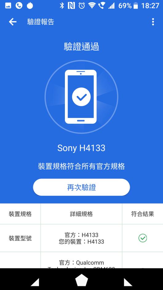 Screenshot_20180329-182736