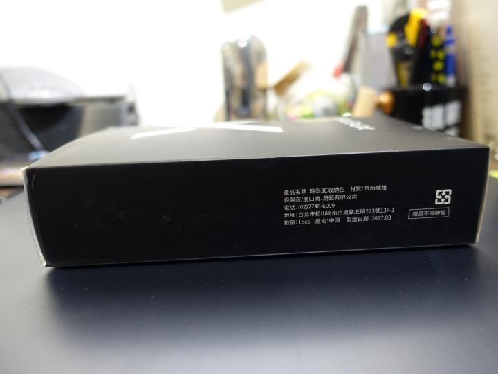 DSC05244