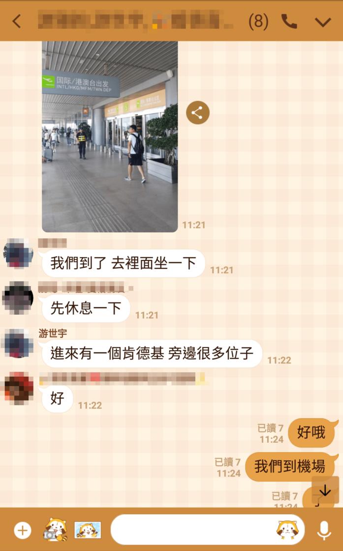 Screenshot_20180729-183104