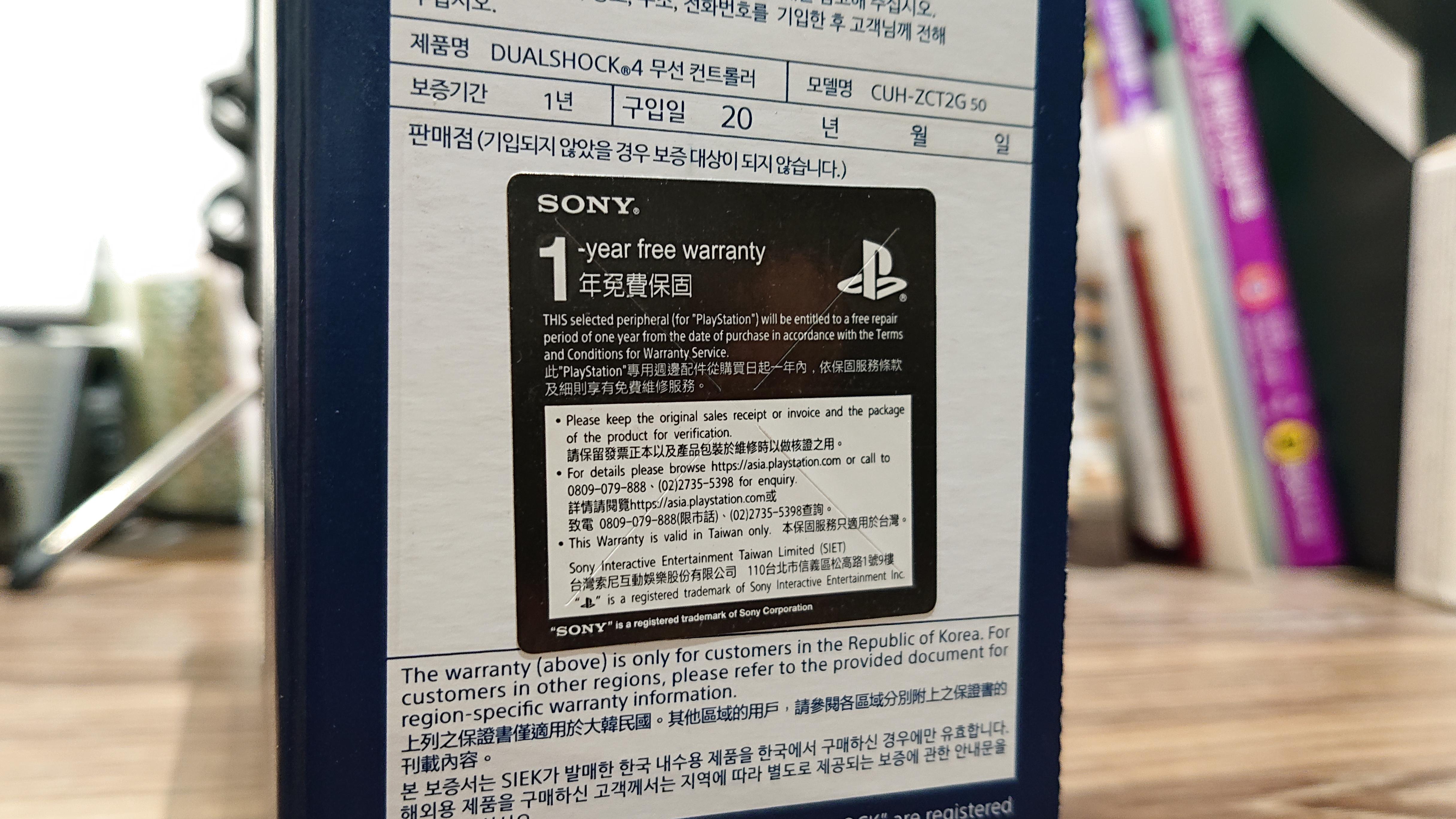 「開箱分享」 限量版 『500 Million Limited Edition』 PS4 遊戲搖桿入手!! - 9