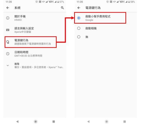 「Android應用」Google Assistant 智慧助理使用教學看過來(多款Android手機已可以開始陸續更新)! - 6