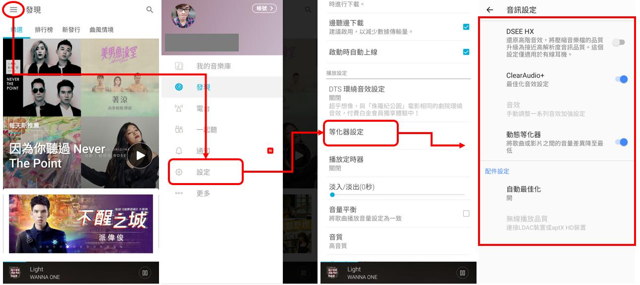 Sony 手機升級 Android 9 差別在那,快速分析給你看! - 13