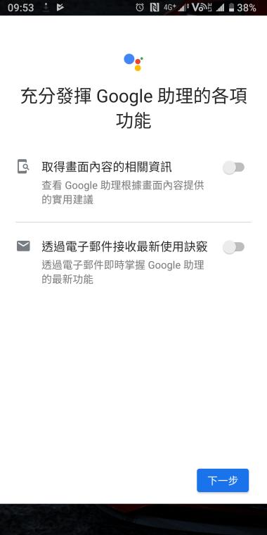 Screenshot_20181023-095333