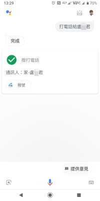 Screenshot_20181023-132932