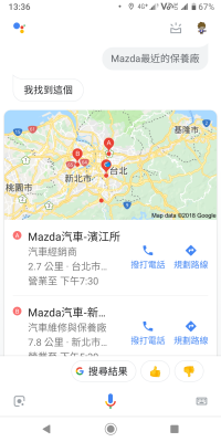 Screenshot_20181023-133614
