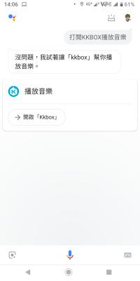 Screenshot_20181023-140629