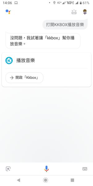 「Android應用」Google Assistant 智慧助理使用教學看過來(多款Android手機已可以開始陸續更新)! - 14