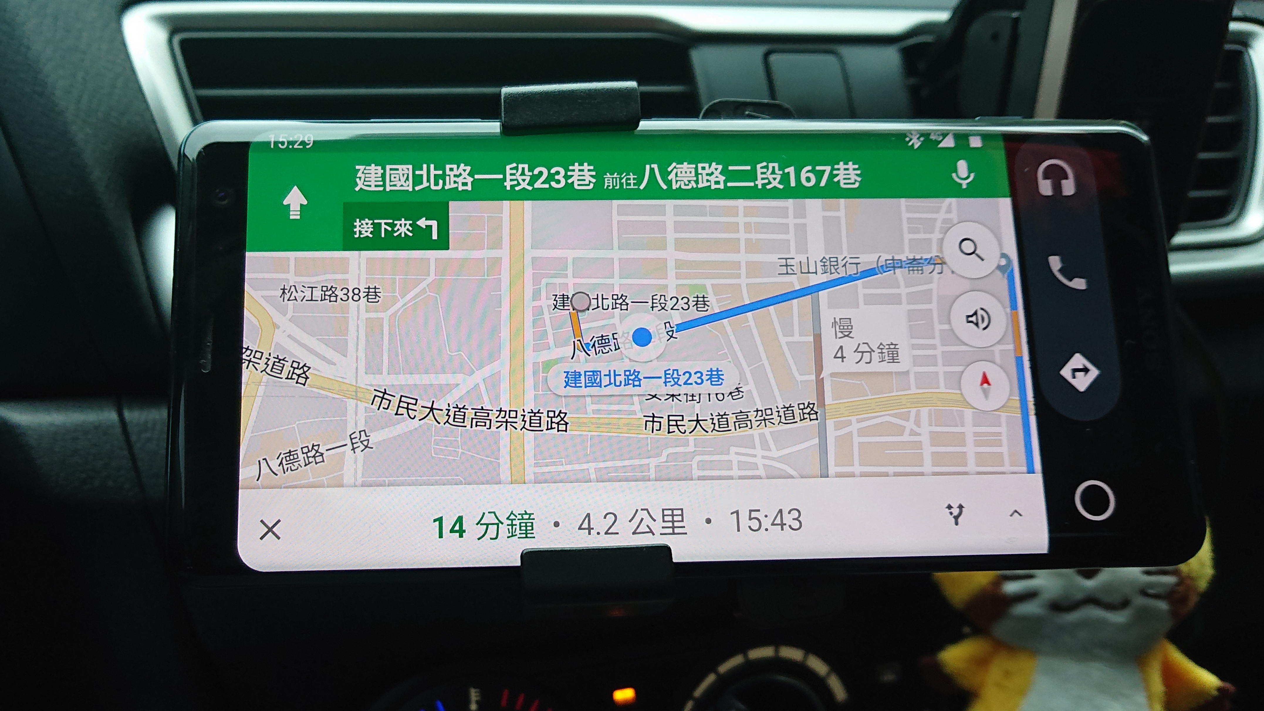 「Android應用」 Android Auto 讓行車更安心的行車模式 - 7