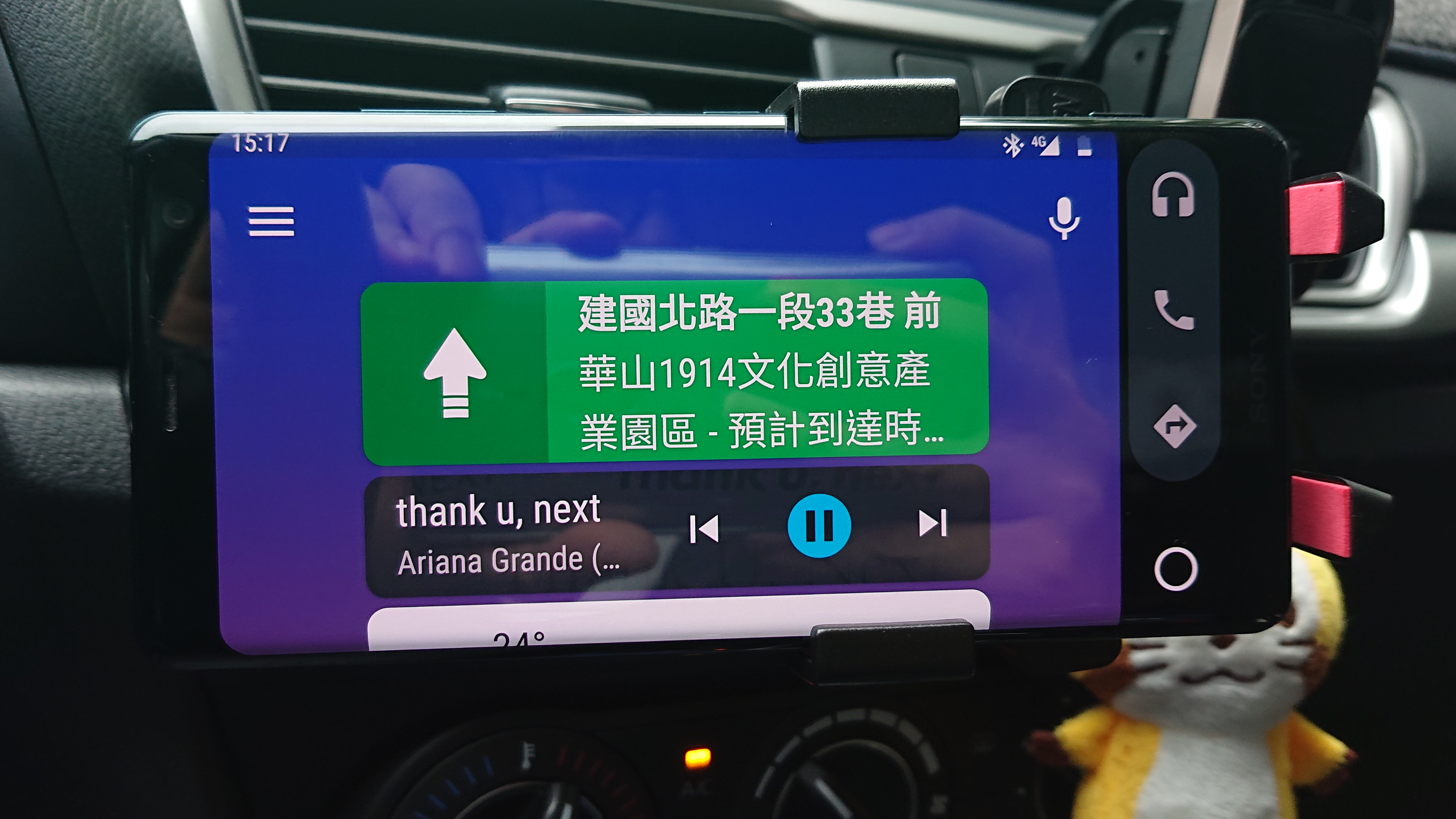 「Android應用」 Android Auto 讓行車更安心的行車模式 - 6