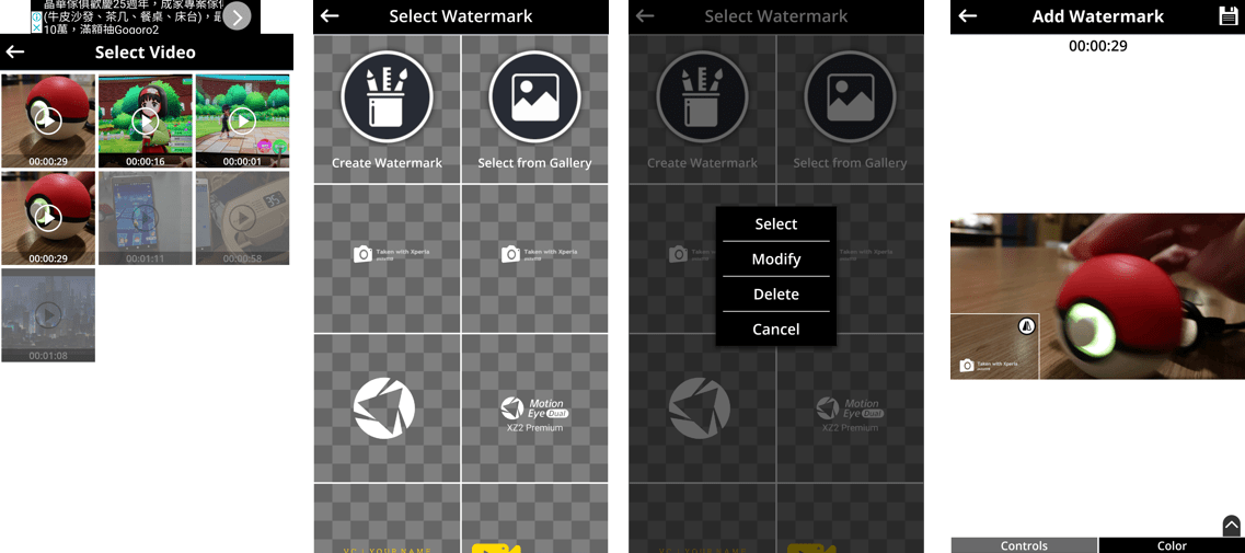 「Android應用」照片、影片 浮水印 DIY 快速簡單自己來 - 8