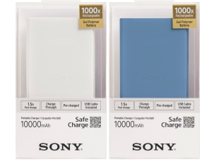 Sony Mobile化身聖誕老人,購買怪獸級手機Xperia XZ2 Premium,即贈Sony CP-V10B 10000mAh行動電源(... (1)