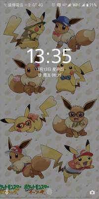 Screenshot_20181213-133519