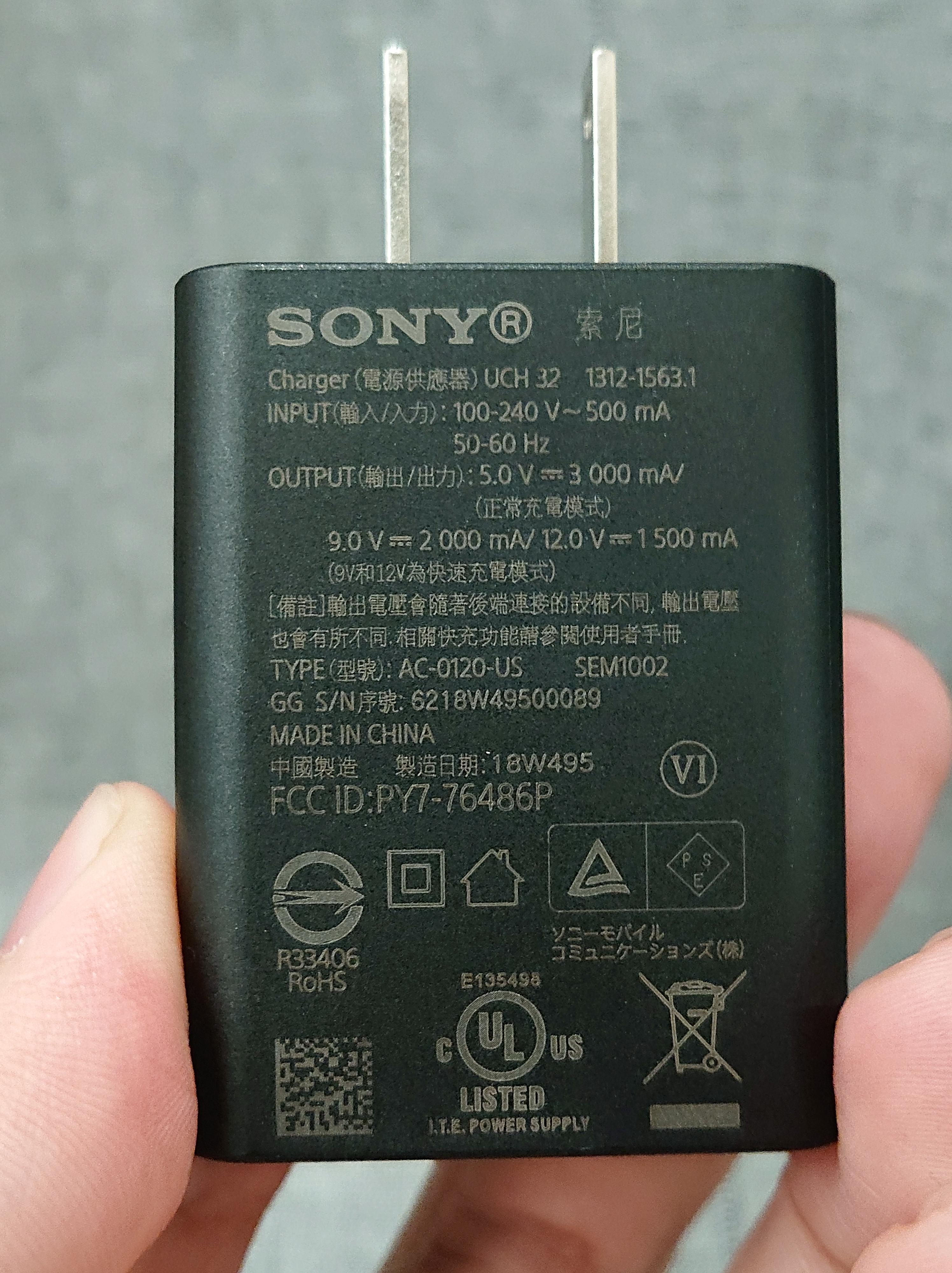 「開箱短評」Sony UCH32C 對上 XZ3 超有感的 PD 快速充電實測給你看,同場加映 XZ2P 充電測試 - 2