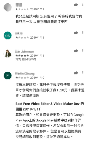 screenshot_20190111-161456-01