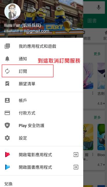 screenshot_20190111-180126