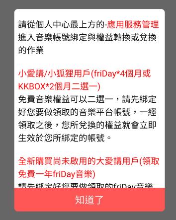 screenshot_20190117-213144