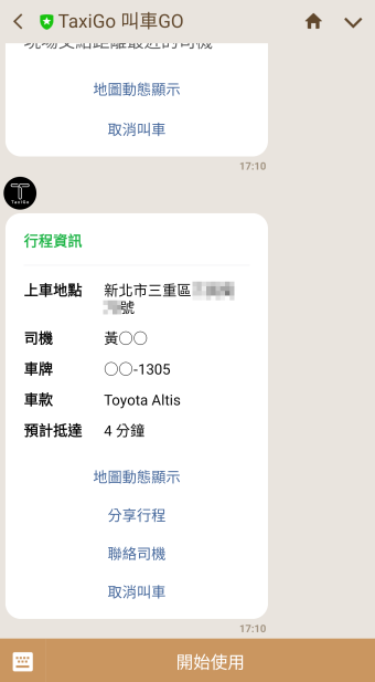 Screenshot_20190120-171025.png