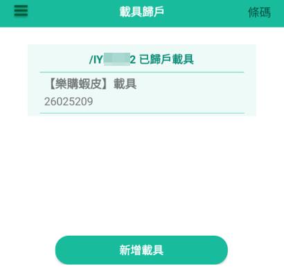 screenshot_20190130-111415-1-e1548825866218