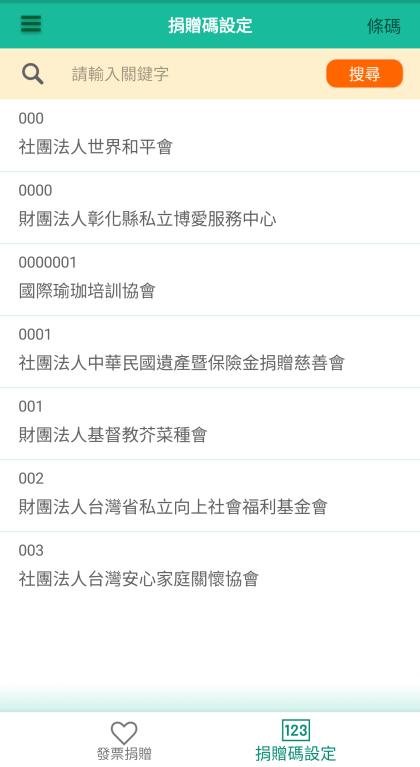 screenshot_20190130-114832.png