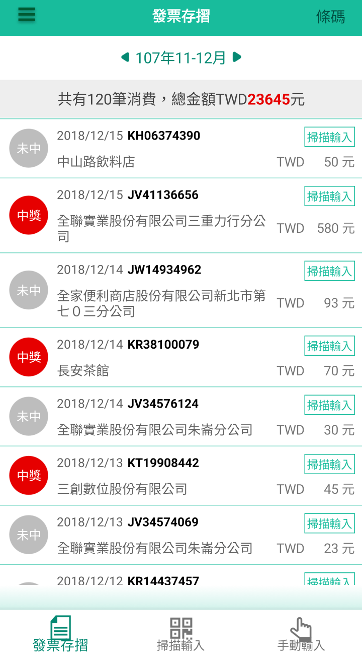 screenshot_20190131-002859