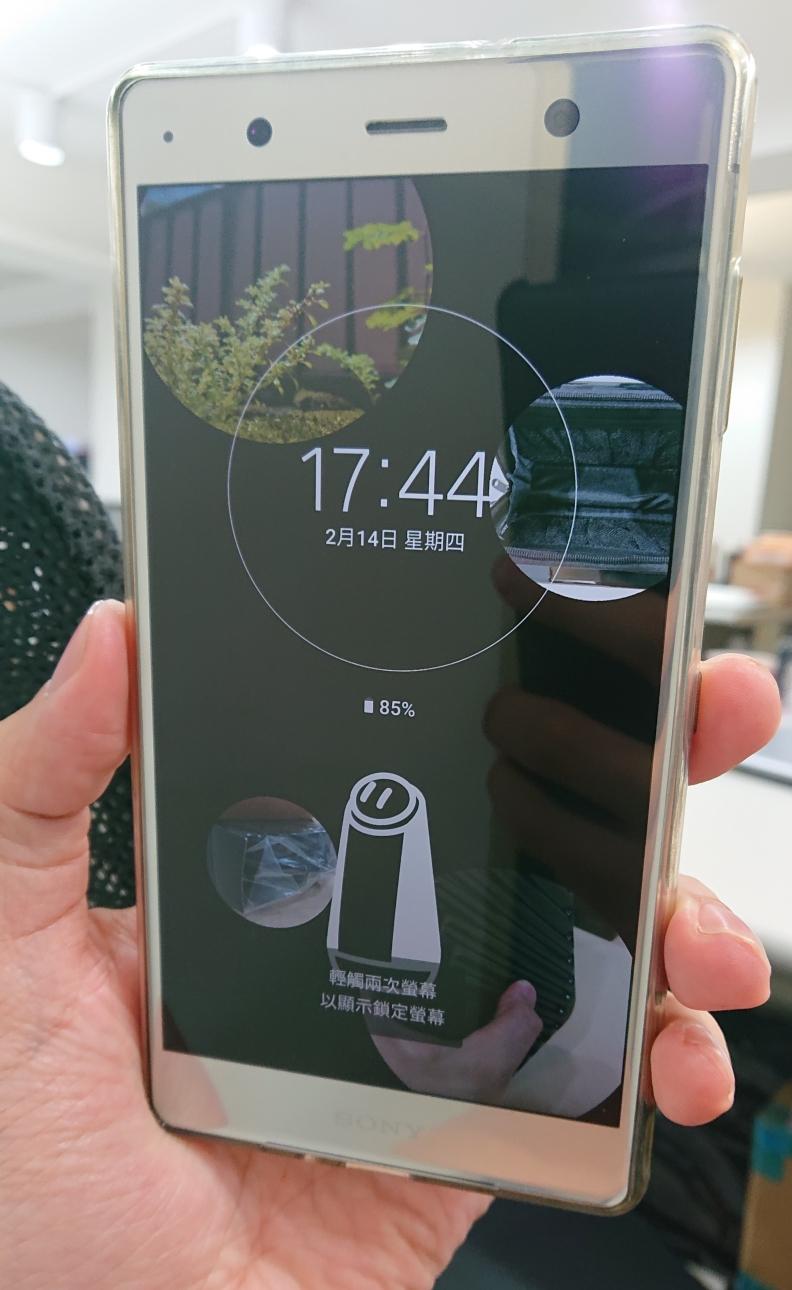 Sony 手機升級 Android 9 差別在那,快速分析給你看! - 9