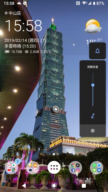 Screenshot_20190214-155820