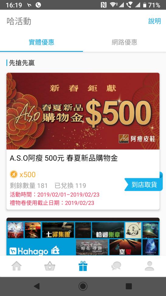 Screenshot_20190215-161919