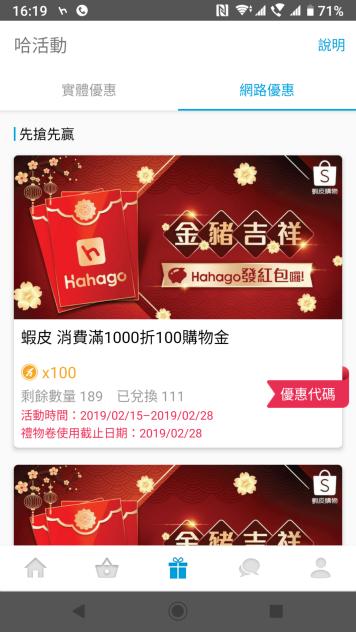 Screenshot_20190215-161925