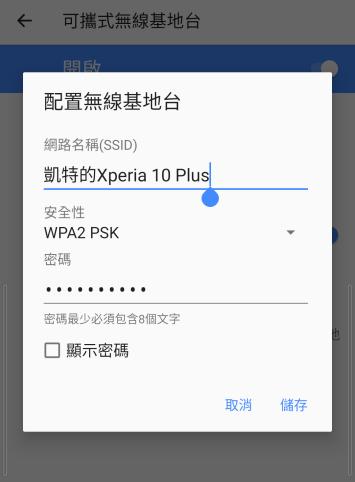 Screenshot_20190401-135452