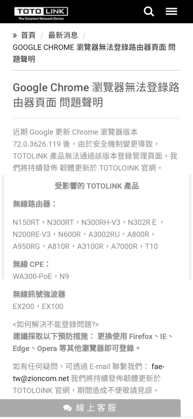Screenshot_20190405-162926