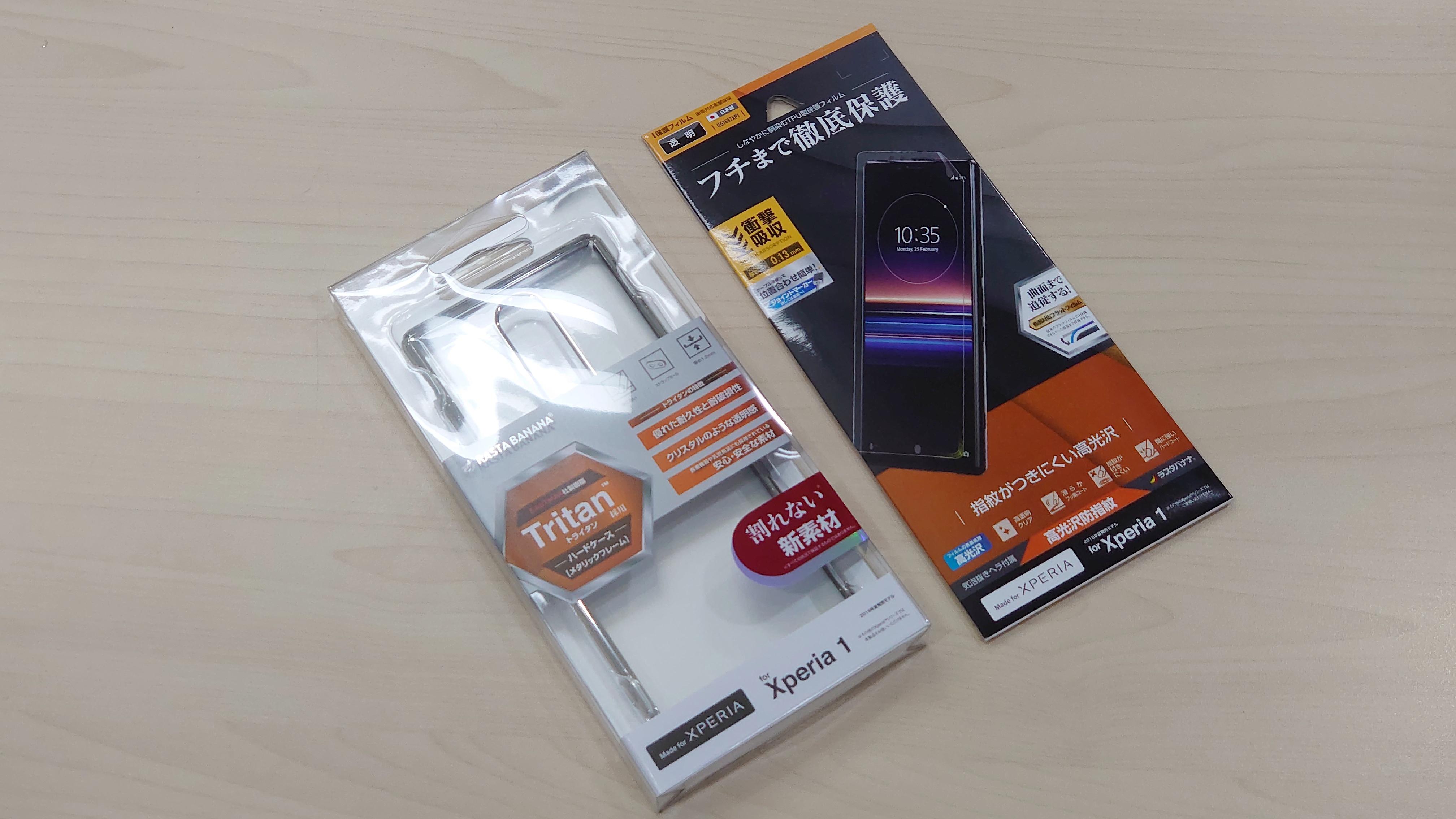 「開箱分享」日系手機配件RASTA BANANA,Xperia 1兼顧美型外觀及手機保護一次滿足 - 2