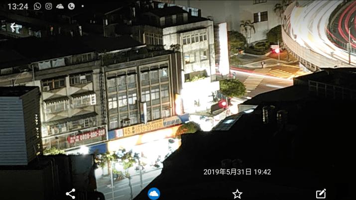 Screenshot_20190602-132444