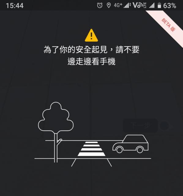 screenshot_20190826-154412.png