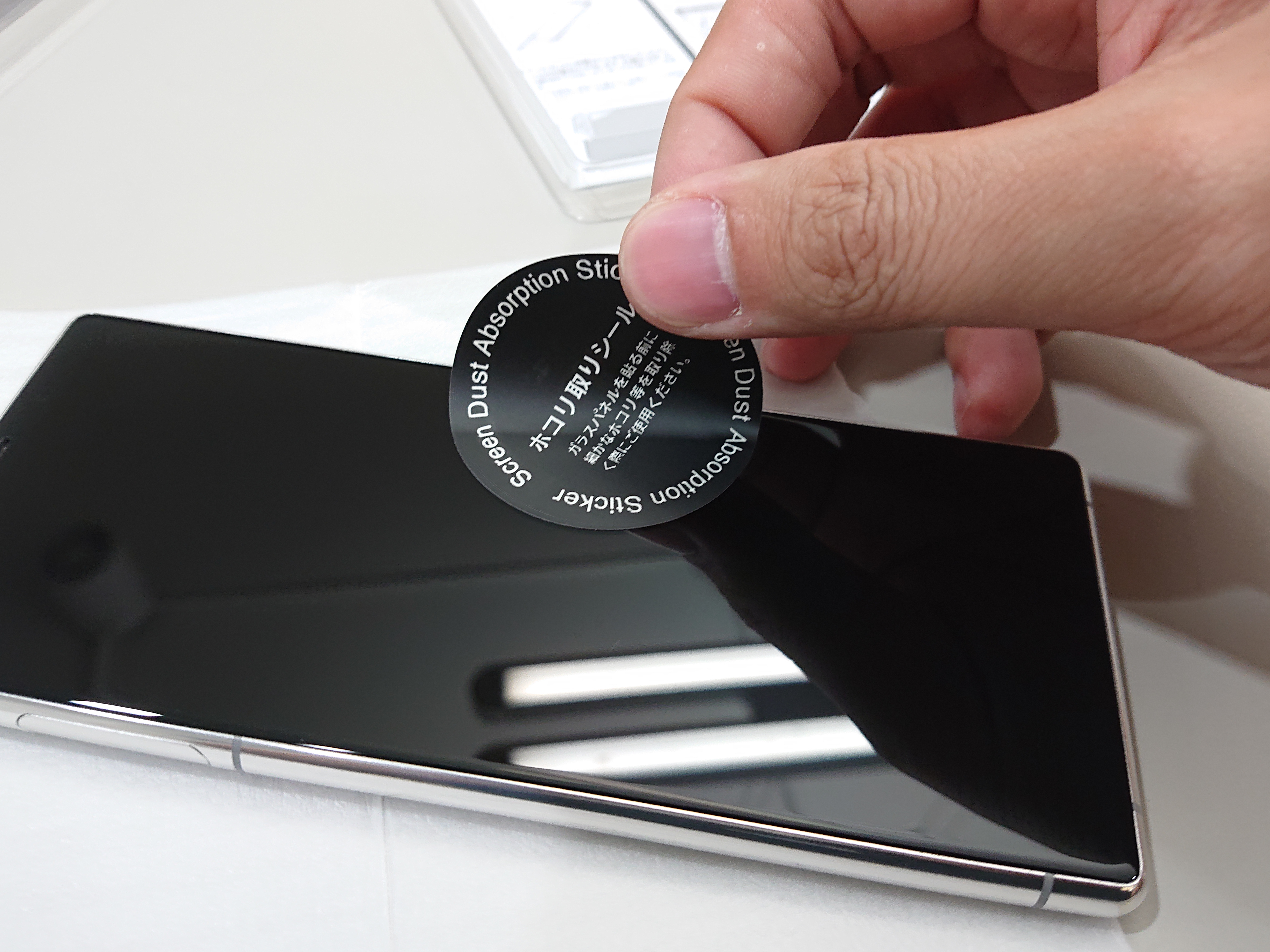 「開箱分享」Xperia 5 吃香蕉,日系配件品牌 Rasta Banana 滿版玻璃保護貼、電鍍殼配件 - 5