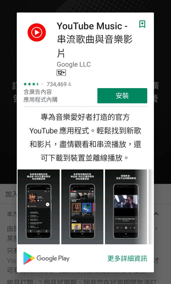 Screenshot_20191106-123705