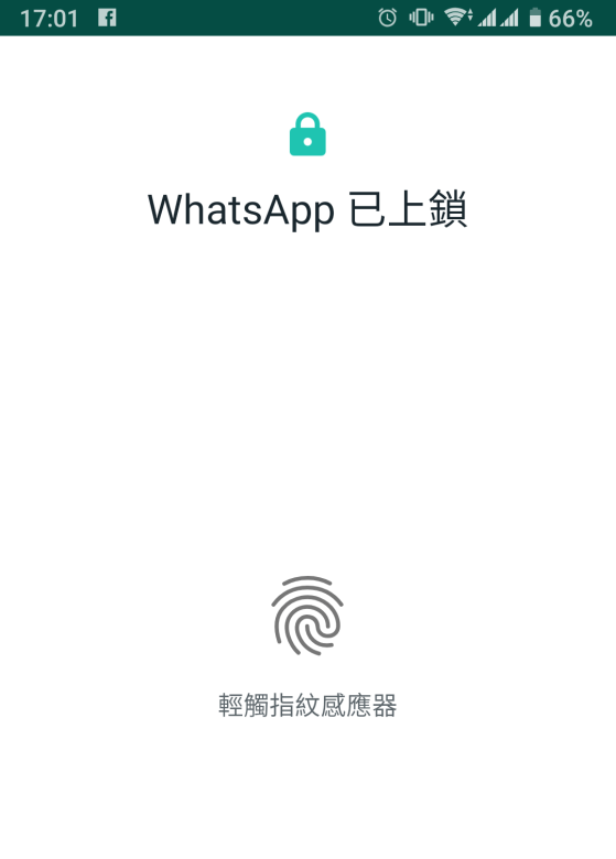 Screenshot_20191125-170138