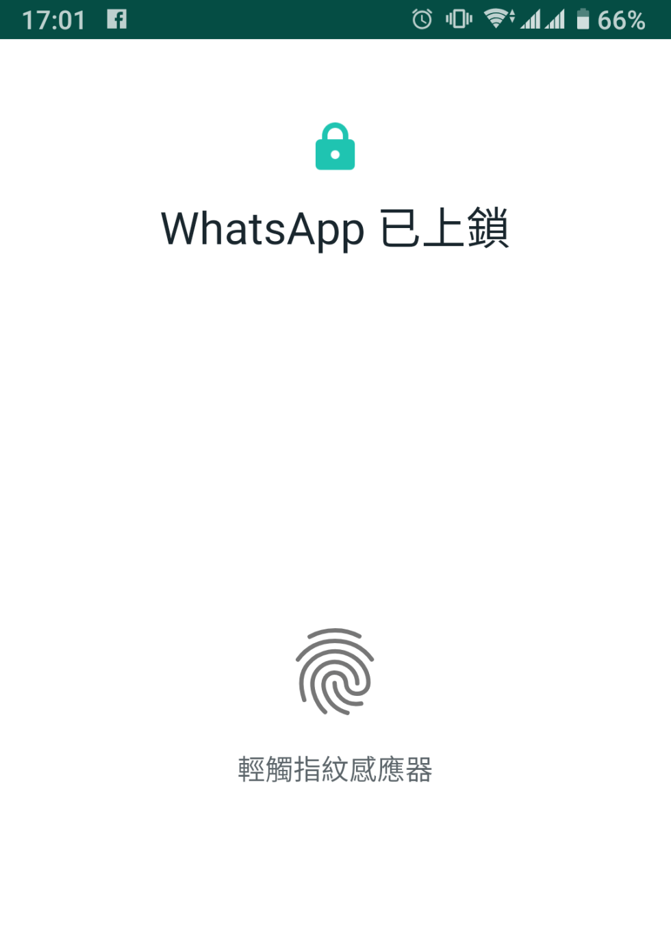 Whats App 軟體安全再升級,指紋辨識加持訊息保護更安心