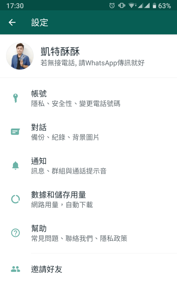 screenshot_20191125-173031.png