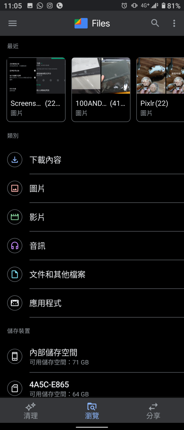 Screenshot_20191223-110559.png