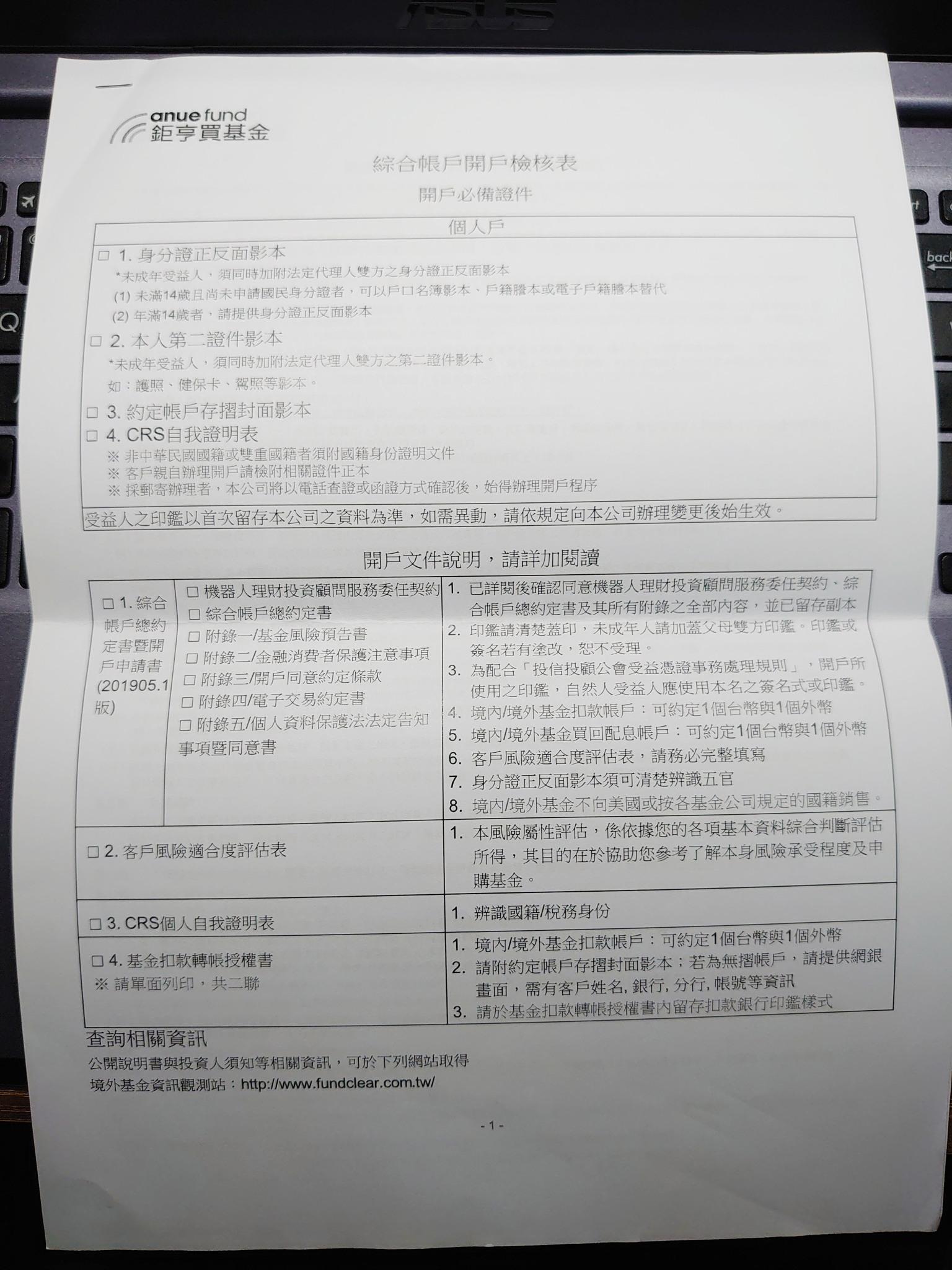 DSC_0125