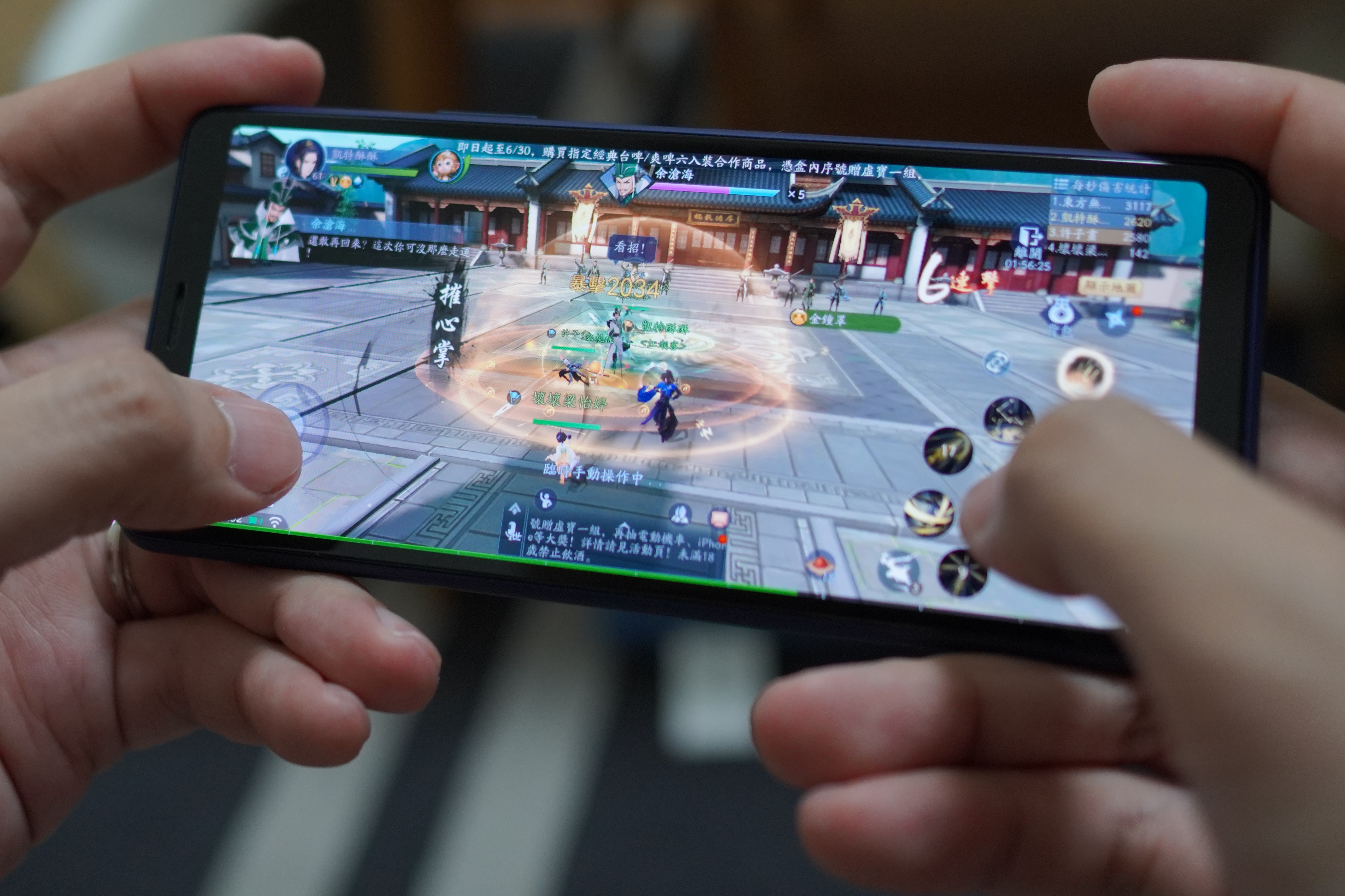 實用主義!萬元防水機 Sony Xperia 10 II  開箱評測